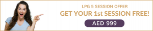 Target Stubborn Fat Deposits with LPG